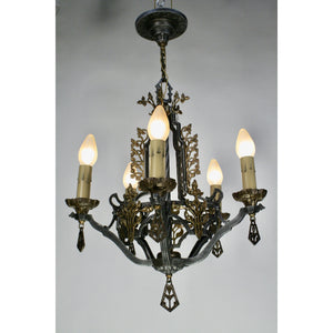 #2071  Living Room Hammered Chandelier with Brass Embellishments