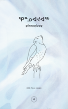 Learning with Animals (Inuktitut) Card Deck