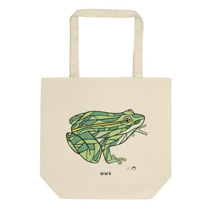 Frog Tote Bag by Nicole Josie