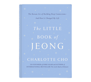 PRE-ORDER: THE LITTLE BOOK OF JEONG