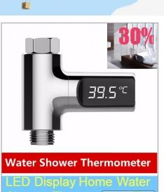 LED Display Water Shower Thermometer
