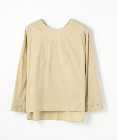 Galerie Vie Cotton Stretch Crew Neck Blouse Beige