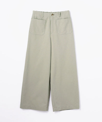 Galerie Vie Cotton Silk Gathered Marine Pants Khaki