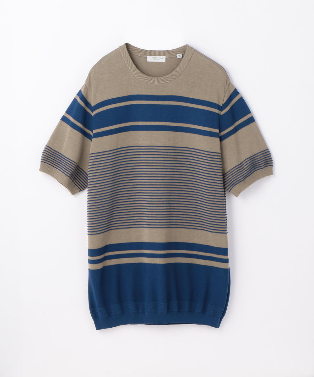 Tricot T Alternate Stripe Beige