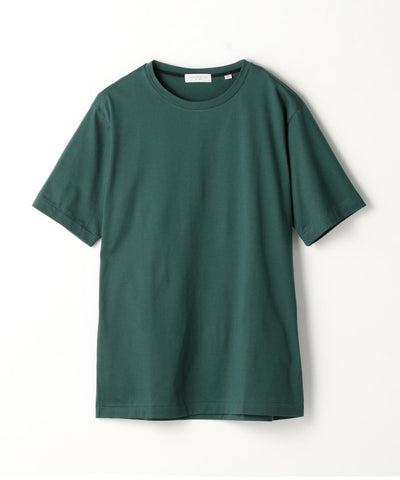 Suvin Cotton Purity Jersey T-Shirt Green