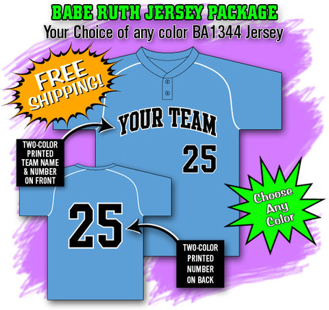SBPAK5 Babe Ruth Softball Jersey Package