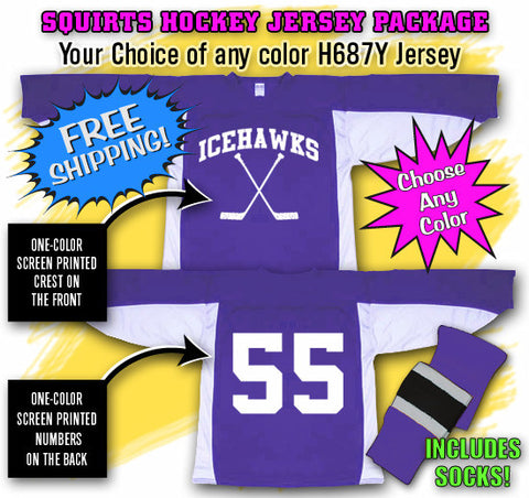 Squirts Hockey Jersey Package