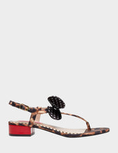 AUSTEN LEOPARD MULTI - SHOES - Betsey Johnson