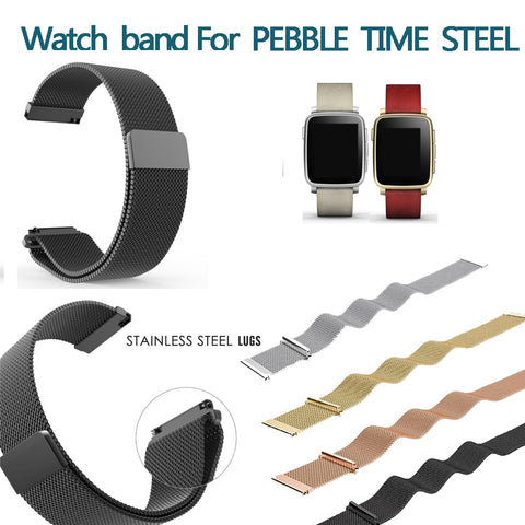 Pebble Time Steel Magnetic Clasp  Replacement Watch Band (REF7102)