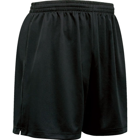 3530 Prestige Referee Short