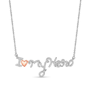"1/4 Ctw White Diamond Two-Tone Sterling Silver ""I Love My Hero"" Pendant"