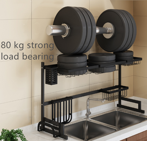Top Sink Drain Rack