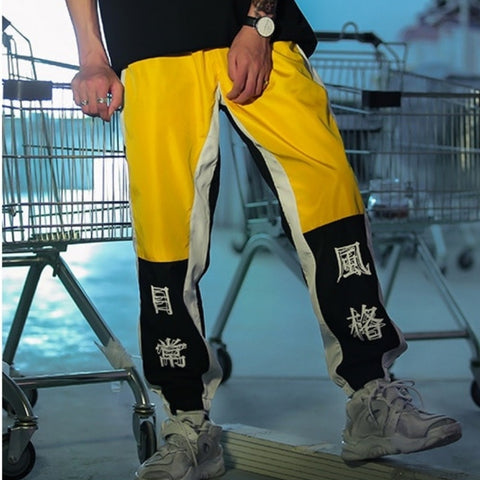 Image of Japanese Streetwear Harem Sweatpants