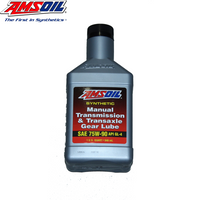 MTGQT Amsoil Manual Transmission & Transaxle 75W90 Synthetic Gear Lube