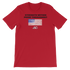 products/Strength_Within_Tee_Red_7ab58604-ae7c-4c6f-b009-e2f1ed447ab8.png