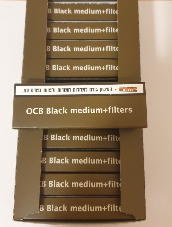 OCB Premium 1 1/4 ROLLING PAPERS+FILTERS LOT of 5 Booklets of 50 Leaves