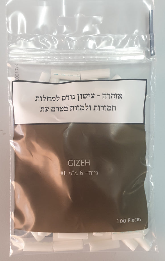 Gizeh XL Filter Tips Lot of 20 bags 100 Tips Each