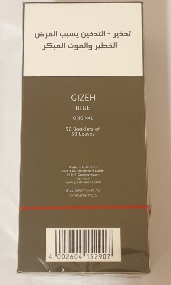 Brand New Gizeh Rolling papers original 21.0 g/m 50 booklets of 50 Leaves