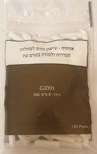 GIZEH XXL Filter tips 6/23mm super long Lot Of 20 Bags