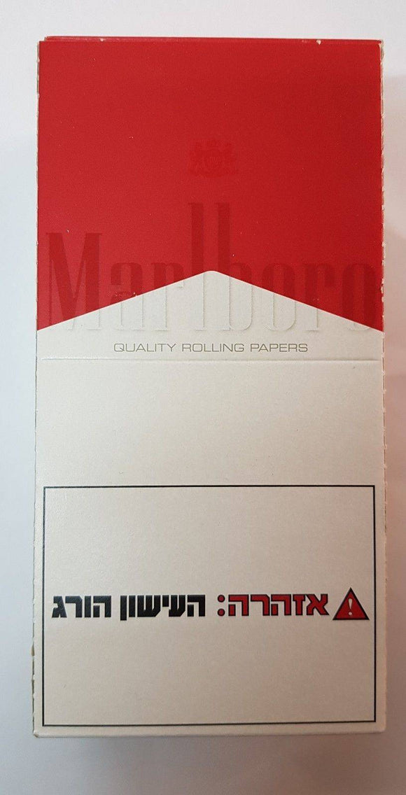 Marlboro Quality Rolling Papers 50 Booklets Of 60 Leaves - Rolling Papers