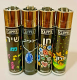 Brand New 4 Clipper Lighters Name 4 Collection Full Set Refillable