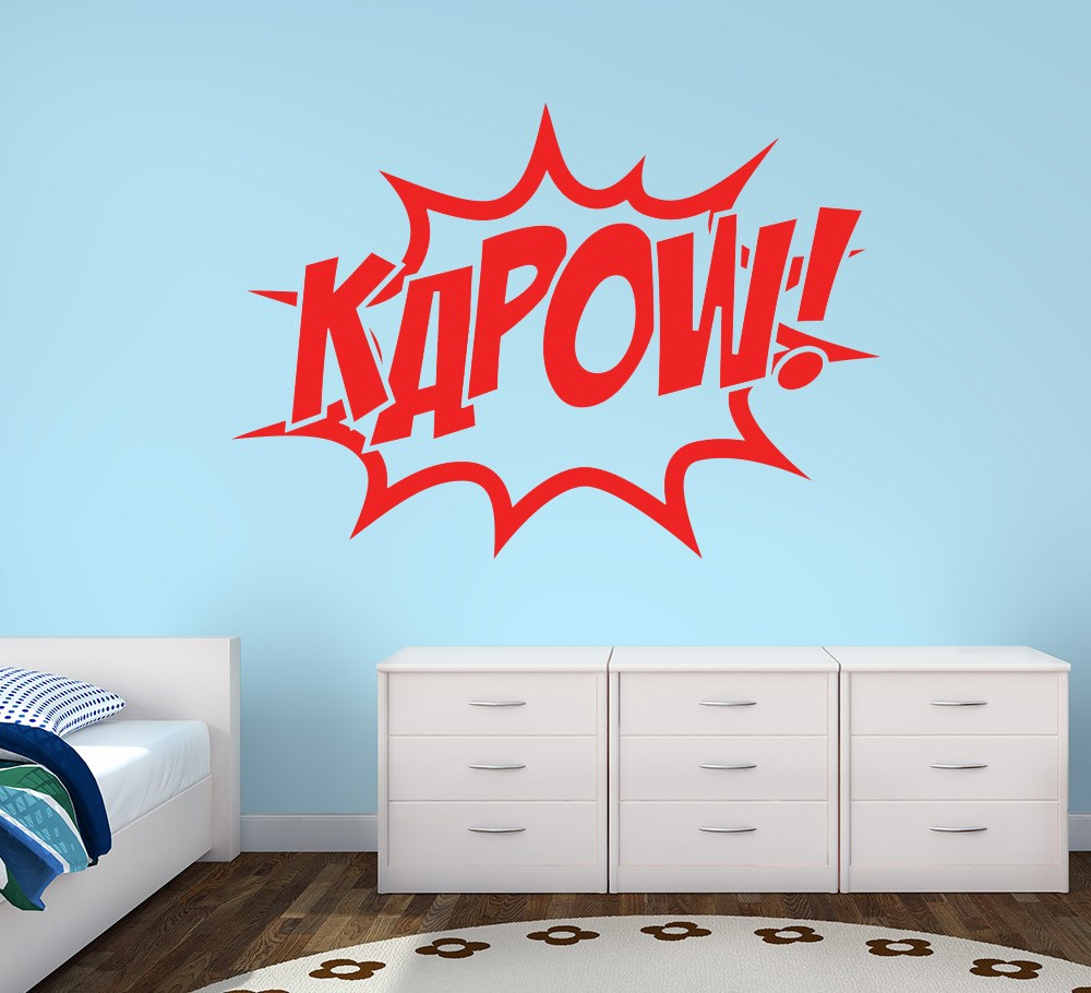 Comic Style Kapow Wall Sticker for kids bedroom