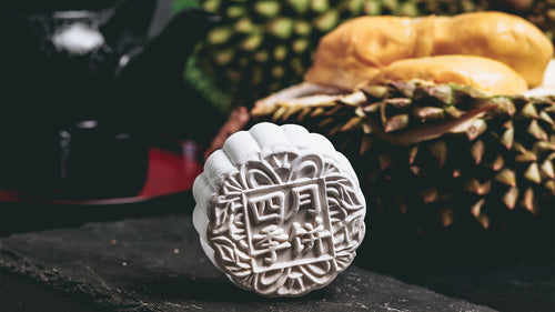 Mao Shan Wang Mooncakes (4 Pieces)