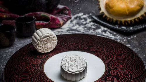 Mao Shan Wang Mini Mooncakes (8 Pieces)