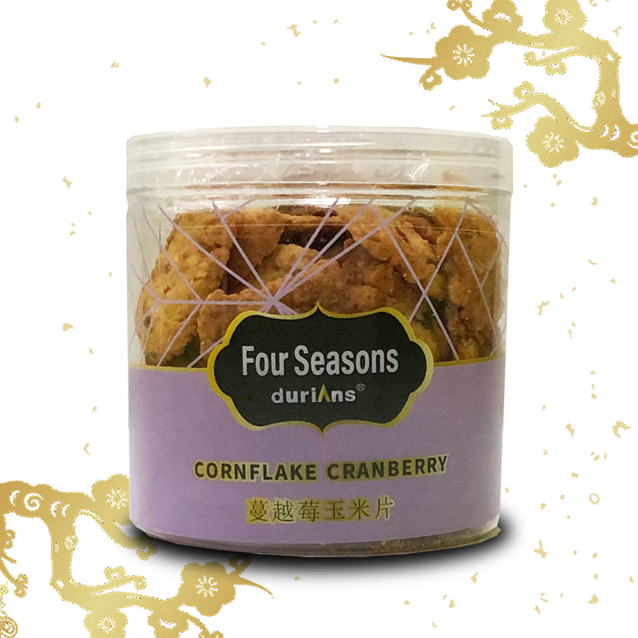 Cornflake Cranberry Cookies(Bottle)