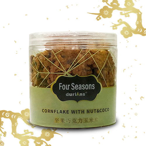 Cornflake With Nut & Coco Cookies(Bottle)