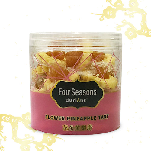 Flower Pineapple Tart(Bottle)