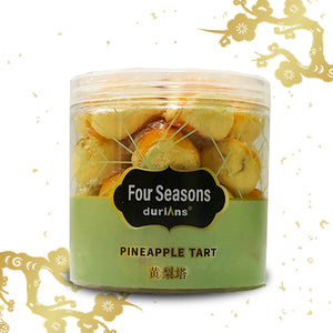 Pineapple Tart(Bottle)