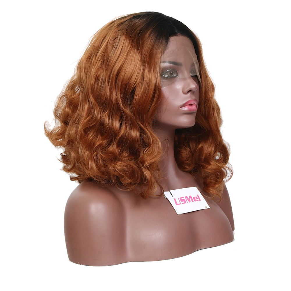 Lace Front Ombre Brown Wig - Middle Length Wavy With Middle Part Wig 14 inch
