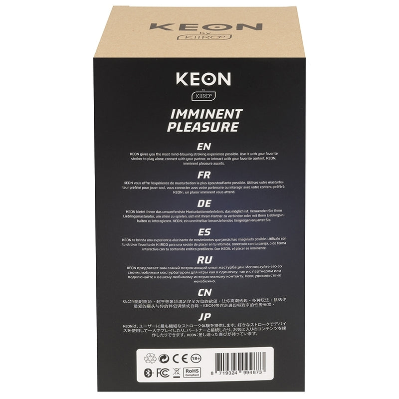 Backside of the packaging for the KIIROO KEON | Kinkly Shop