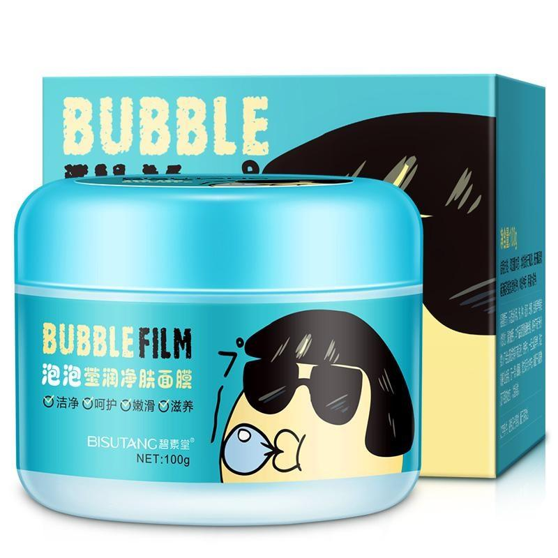 Foam Moisturizing Whitening Oil Control Facial Mask Bubble Washable | Beauty, Health, | [option1]