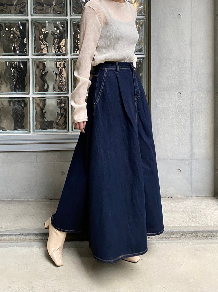 Denim long skirt