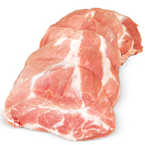 Boneless Neck Pork ( Choose Quantity Of Kg )