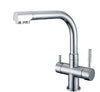 Dual Function Three Way Flow WL-301 Kitchen 3 Way FaucetWaterLux - waterlux