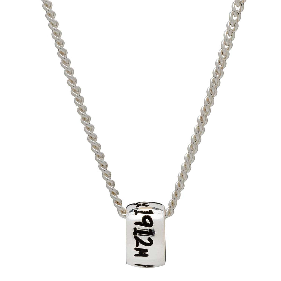 Personalised Silver Travel Bead