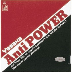 Yasaka Anti Power - Killypong