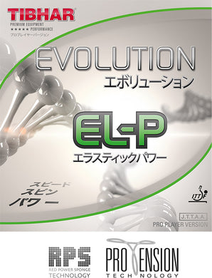 Tibhar Evolution EL-P - Killypong