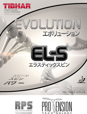 Tibhar Evolution EL-S - Killypong