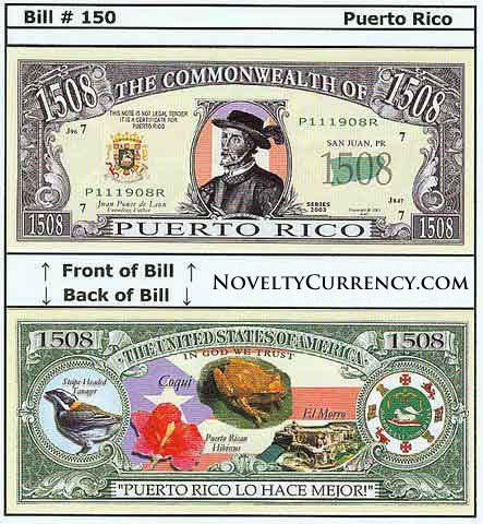 Puerto Rico Novelty Currency Bill
