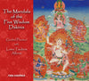 Dakini Mandala Practice - Guided Meditation, MP3