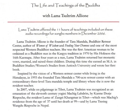 The Life and Teachings of Buddha by Lama Tsultrim Allione - CD Audio
