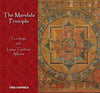 The Mandala Principle, MP3