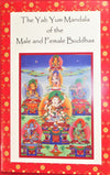 Practice Text for the Yab Yum Mandala of the Male and Female Buddhas