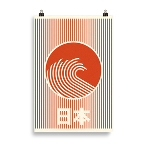 Poster Art Print Illustration – The Great Wave Of Nippon