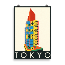 Load image into Gallery viewer, Poster Art Print Illustration – TOKYO Time Capsule Hotel
