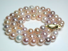 Load image into Gallery viewer, 6.5-7.5mm multicolour pearl & 9 carat gold necklace